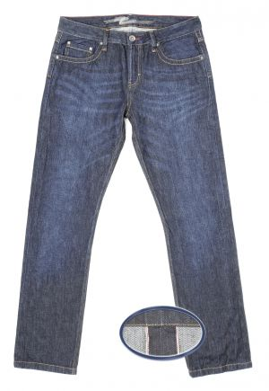 Colin's: new limited edition red-selvage jeans