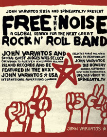 """Free The Noise"" campaign"