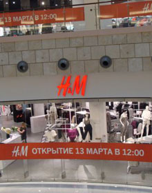 H&M in Moscow