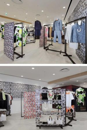 Marni store at Dover Street Market in Ginza, Tokyo