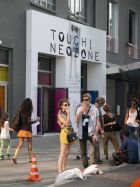 Touch! neoZone entrance