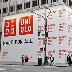Uniqlo store to be opened in NYC in fall