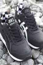 new collaboration of Asics and Sneakernstuff