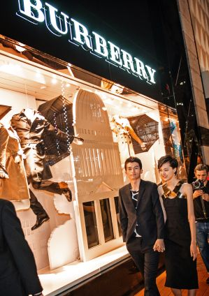Burberry Art of the Trench Shanghai Event