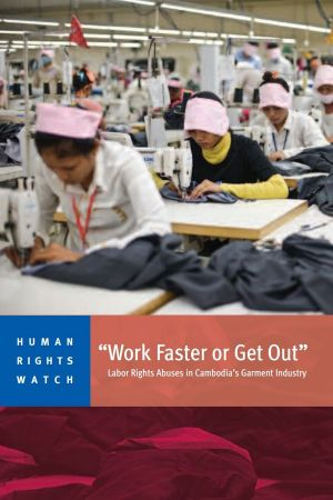 "Cover of the report ""Work faster or get out"""