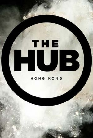 Current The Hub promotion