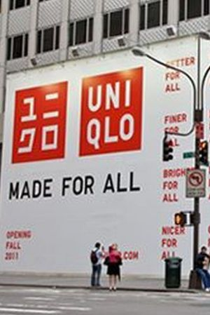 Fast Retailing invests in Bangladesh's safety.