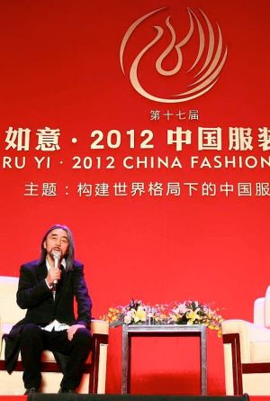 Guest speaker Yohji Yamamoto at China Fashion Forum 20