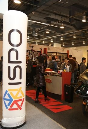 Impression from ISPO Beijing