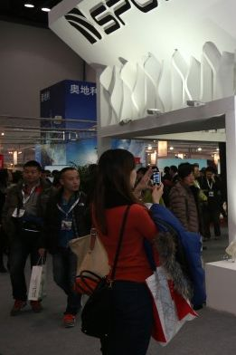 Impression from the last edition of ISPO Beijing
