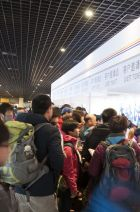 Impression from this year's Ispo Beijing