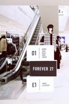 Impression of the new Forever 21 shop in Munich