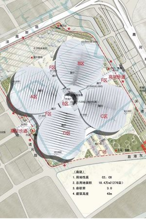 Plan of the Chic Shanghai venue