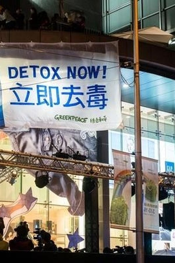 The new Greenpeace Detox campaign at a store in Taiwan