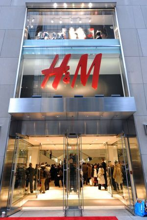 The H&M Fifth Avenue store in New York,