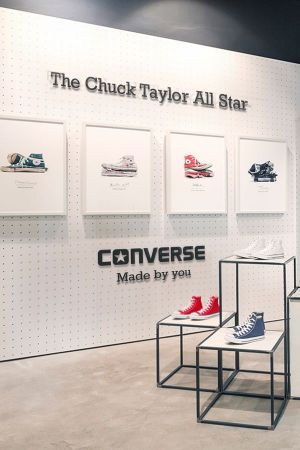 The concept store of Converse in Berlin