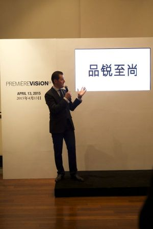 The debut of Première Vision Live in Shanghai