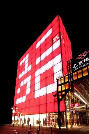 Uniqlo to open new store in Indonesia