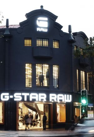 soon in G-Star stores: new eyewear collection
