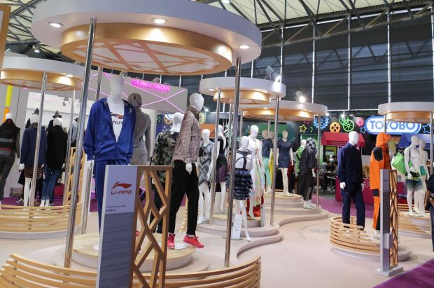 All About Sustainability zone (photo: Intertextile)