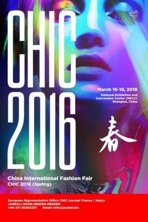 Chic 2016 (Spring) advertising poster
