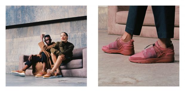 Filling Pieces - Inner Circle campaign image.
