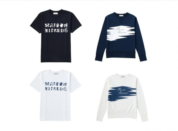 Items of the Daikanyama capsule collection by Maison Kitsuné, available at the new store