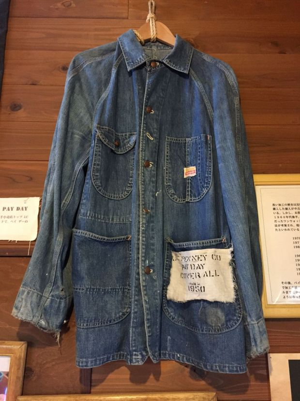 "A 1950's JC Penny ""Payday"" coverall, seen at the Betty Smith Jeans Museum in Kurashiki."