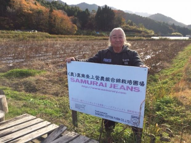 Meeting Samuraï Master Masahito Ito in his very own Sassayama organic cotton fields.