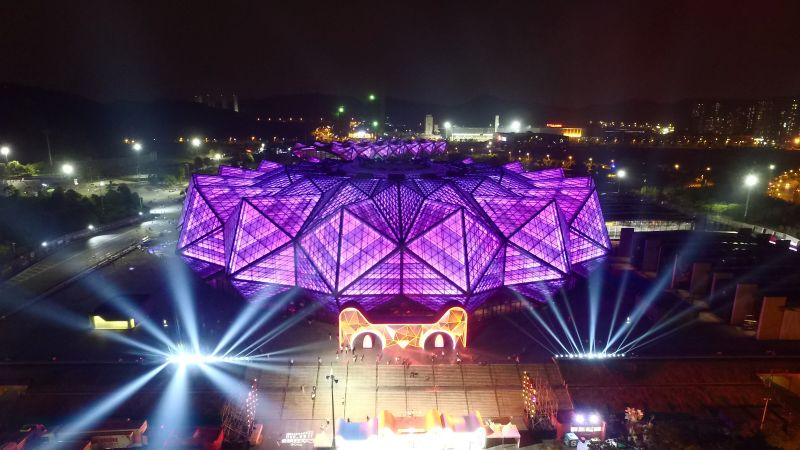 Venue of the 11.11 Global Shopping Festival gala.