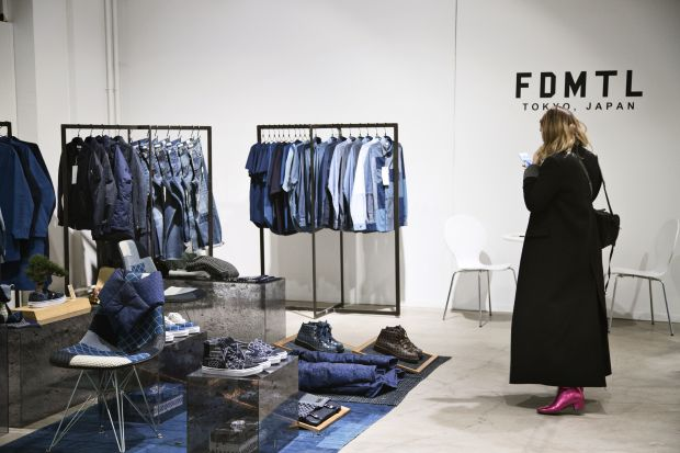 FDMTL at CIFF's fall/winter '17 edition