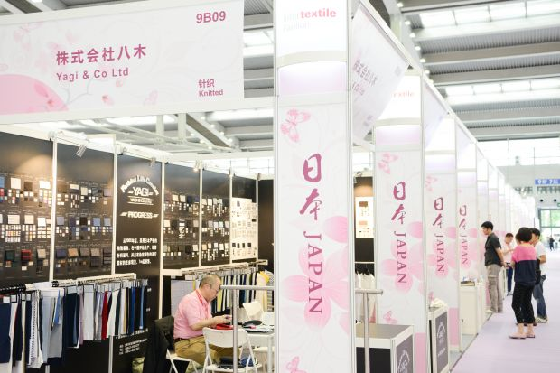 Fine Japan Zone, Intertextile Shenzhen