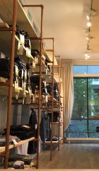 Isko showroom in Amsterdam.