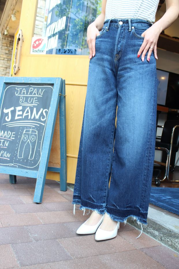 Jeans by Urvin