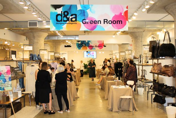 D&A exhibition space
