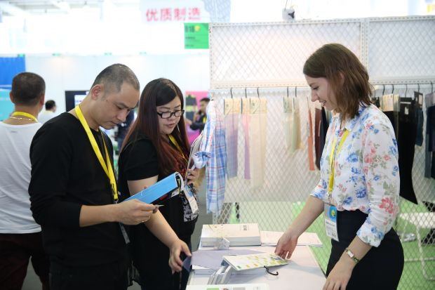 New International textile trade show LINKINGplus in Xiamen, China