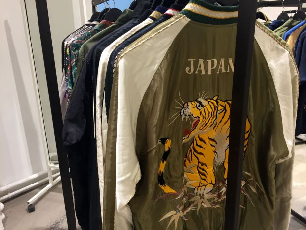 Original souvenir jackets by Taylor Toyo