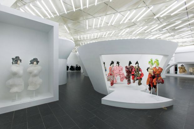 """Rei Kawakubo/Comme des Garçons: Art of the In-Between"" exhibition"