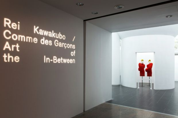 "exhibition ""Rei Kawakubo/Comme des Garçons: Art of the In-Between."""