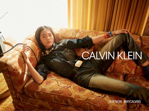 Calvin Klein will stop offering its high-end 205W39NYC designer collection.