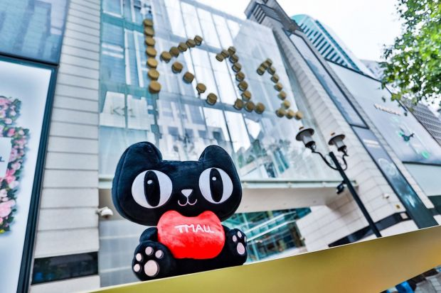 Retail: Entering the offline world: Tmall opens its first