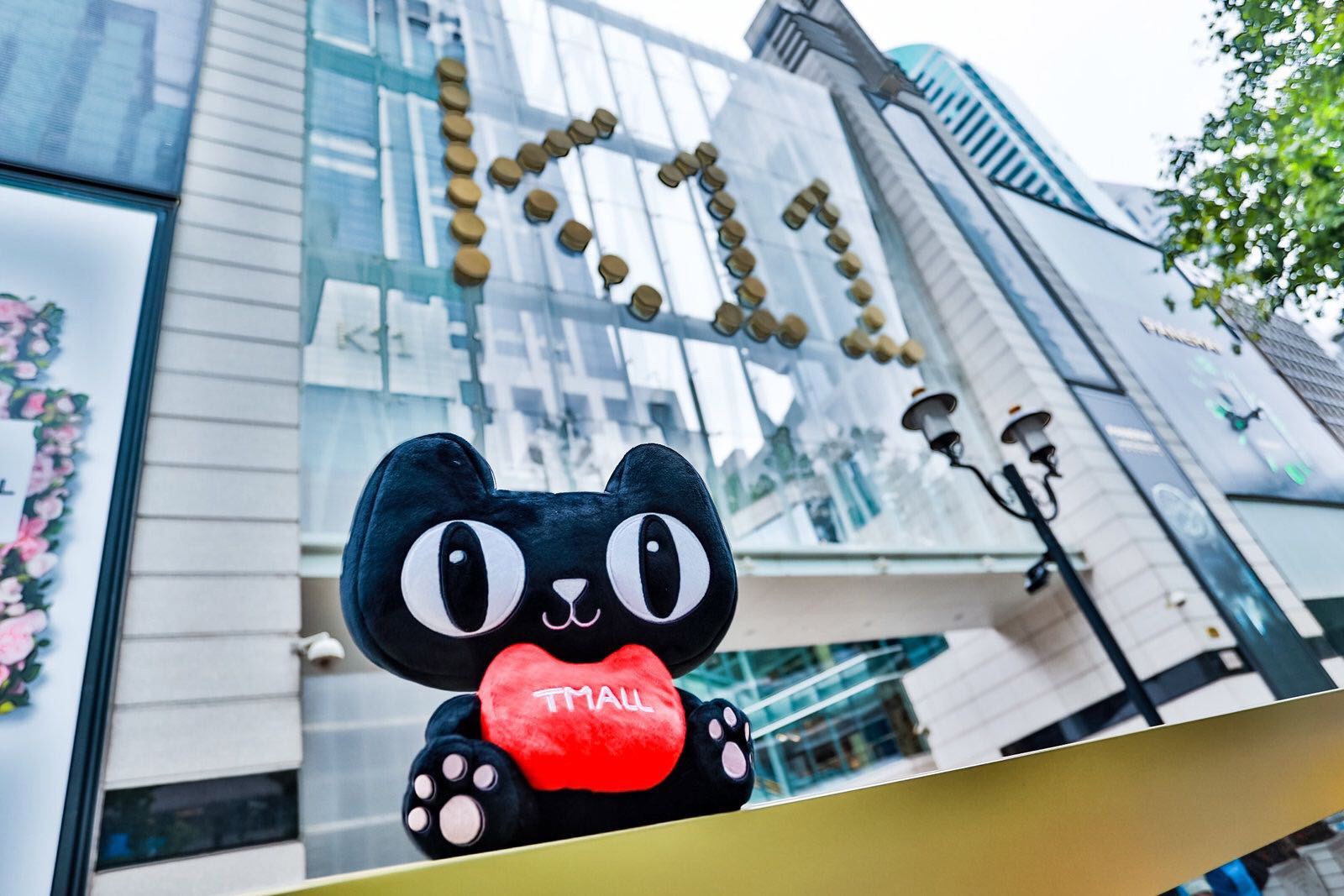 Entering the offline world: Tmall opens its first experience center