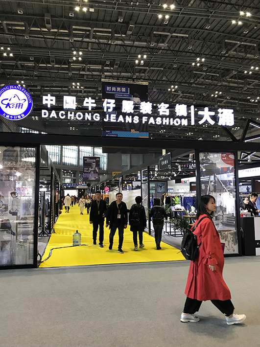 Fashion for China: More local brands and new technologies