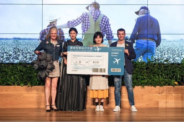 Cotton Creation Era–Denim Creative Design Award Ceremony