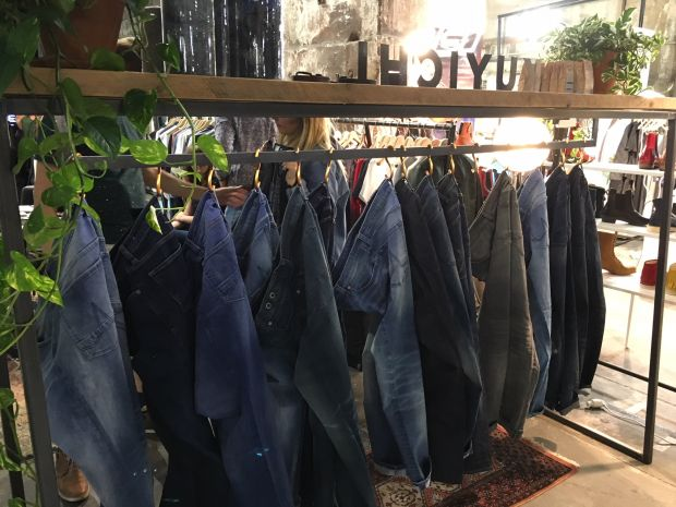 Kuyichi at Kraftwerk, July 2018