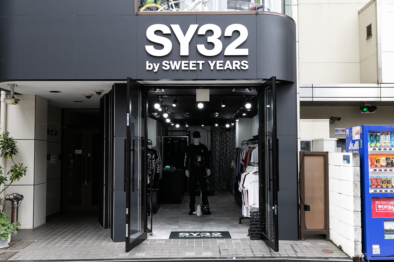 Sweet Years wants to conquer Asia