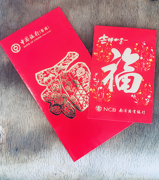 Traditional Chinese New Year gifts, offered even to strangers like me….