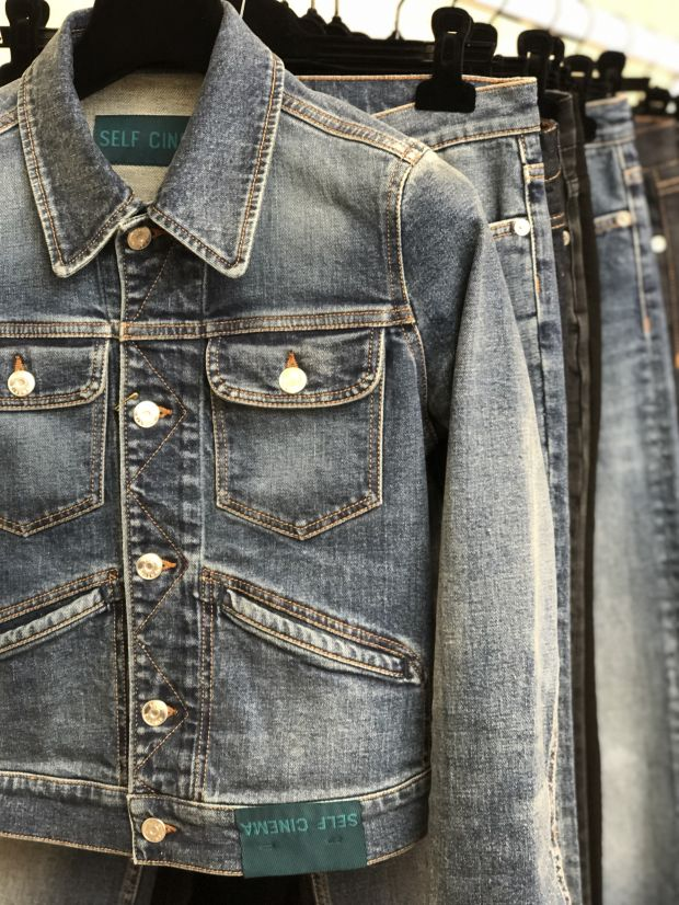 Sustainable denim jacket by new Stockholm-based label Self Cinema