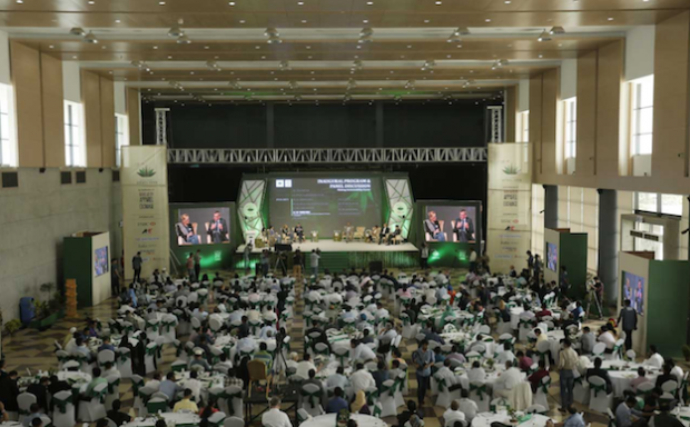 Audience during the last edition of Sustainable Apparel Forum in Dhaka