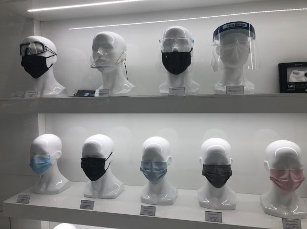 A wide offer of face masks and shields at CV19 Essential